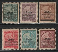 Macao 1936 First Airmail set Sc# C1-6 mint