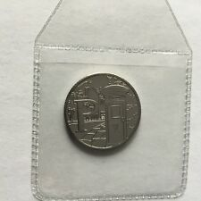 The Great British Coin Hunt A-Z Alphabet 10p. Uncirculated Letter P For Postbox