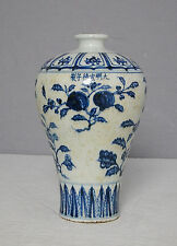 Chinese  Blue and White  Porcelain  Mei-Ping  With  Mark     M1456