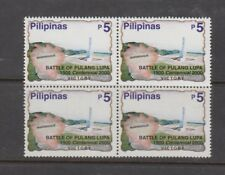 Philippine Stamps 2000 Battle of Pulang Lupa Centennial Block of 4 Complete MNH