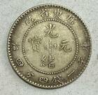 Chinese Ancient Silver Coin diameter:24mm thickness:1.5mm