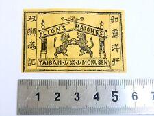 Etiquette Boite d'Allumette JAPON  Lion  Old JAPAN Matchbox Label Matches