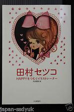JAPAN Setsuko Tamura book: Happy wo tsumugu Illustrator