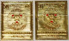 NORTH YEMEN JEMEN NORD 1967 612 A-B Gold Foil Olympics 1968 Grenoble Emblem MNH