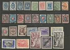 Used Multiple Russian & Soviet Union Stamps