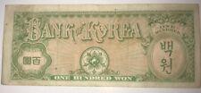 South Korea Bank Of Korea 100 Won Note 1953 Gem Crisp Uncirculated Rare