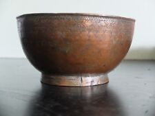 More details for old islamic/persian tinned copper patterned bowl with inscription