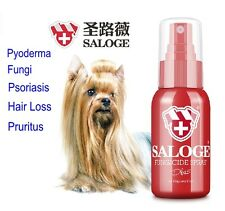 UK SALOGE Dog Cat Fungicide Spray For Fungal Skin Infection tching Red Spots55ml