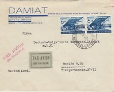 Bulgaria WW2 censored airmail cover to Berlin Germany 1940