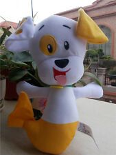 """Fisher-Price Nickelodeon Bubble Guppies Puppy Plush Toy Kid's Gift 11"""""""
