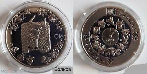 Ukraine 5 hryvnia 2020 (2021) Year of the ox