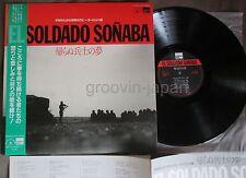 El Soldado Soñaba V.A. VLADIMIR VYSOTSKY JAPAN LP w/OBI+Insert CFD-0006 Free EMS