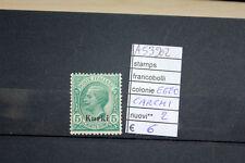 FRANCOBOLLI EGEO CARCHI NUOVI ** N. 2 (A53902)