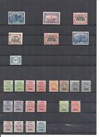 Eupen & Malmedy 1919-1921, Einzelmarken/Sätze/Sammlungen *, Auswahl, ungebraucht