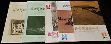China 5 CHINESE PALACE MUSEUM JOURNALS GUGONG BOWUYUAN YUANKAN Artifacts 1958-79