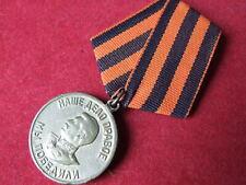 1945 ORIGINAL ORDEN Medaille Sieg über Deutschland 2 WK STALIN UdSSR СССР орден