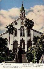 Nagasaki Nihon Nippon Japan Asien Asia AK ~1960/70 Oura Church Kathedrale Kirche