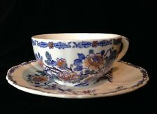 RARE! (1) Gien France 'Delft Colorie' Rooster tea cup and scalloped edge saucer