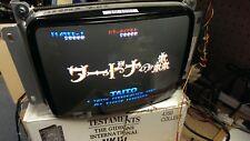 WARDNA NO MORI -1989 Taito-Guaranteed Working COLLECTOR QUALITY JAMMA Arcade PCB