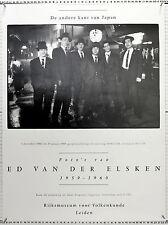 Ed van der Elsken, Leiden 1989, Fotos Japan 1959-1960 60x45cm