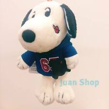 Peanuts Gang Vintage Snoopy with Kiss Stuffed Plush Toy Doll USJ Exclusive