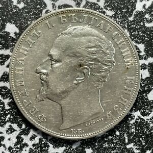 1894 Bulgaria 5 Leva Lot#PJ2 Large Silver Coin! Cleaned