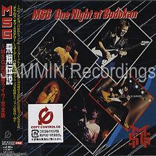 MSG - ONE NIGHT AT BUDOKAN - JAPAN JEWEL CASE 2CD - TOCP-67243-44