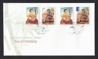 AFD1280) Australia 2011 Year of Friendship Korea FDC International Post