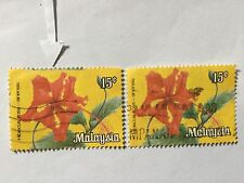 Malaysia 1979  WP Flowers Definitive Series 15c Veriety