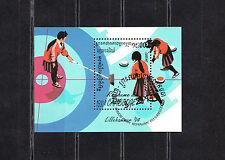 Cambodge état  bloc  jeux olympiques hiver    de 1994   num:  BF 105  oblitéré