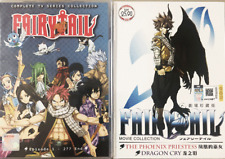 DVD Fairy Tail Complete TV Series Vol. 1-277 End English Dubbed