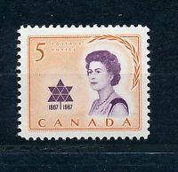 CANADA 1967 ROYAL VISIT SG613 MNH