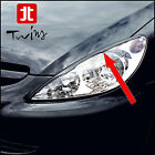 Coppia Palpebre in ABS per fari anteriori Peugeot 307