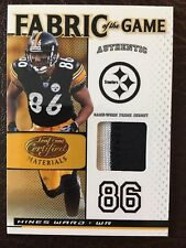 Hines Ward 2007 Leaf Certified Game-Worn Prime Jersey 21/25