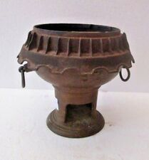 1900 FIRE PIT STOVE COAL BURNING  RARE UNCOMMON collection (1794)