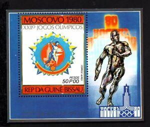 Olympic Guinea-Bissau 1980 block of stamp Mi#bl.166A MNH CV=7€