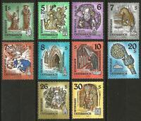 Austria 1993-1995 MNH Monasteries Abbeys Art Treasures Sculptures Altar Painting