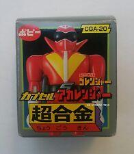 Sentai Power Rangers Red Akaranger Goranger CGA-20 Mini Figure Bandai Chogokin