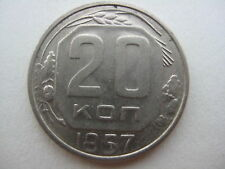 Russia USSR CCCP Soviet Union 20 Kopecks 1957 About Uncirculated Very Nice