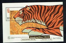 Macau 1998 Year of the Tiger MS with Gold Opt unmounted mint Bulk offer