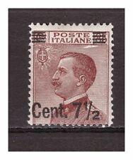 s19740) ITALIA MNH** Nuovo** 1924 Michetti 7,5c. su 85c. Sassone 135 1v