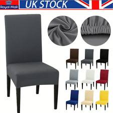 High-Quality Removable Dining Chair Seat Covers Slip Stretch Wedding Banquet New