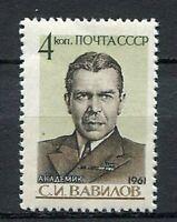 28593) Russia 1961 MNH New Vavilov 1v Scott #2501