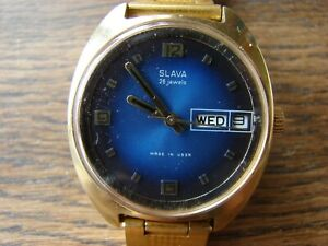 Vintage slava watch 26 jewels