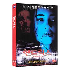 Strangeland (1998) DVD - John Pieplow