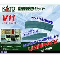 Kato 20-870 Unitrack V11 Voie Double / Double Track Set - N