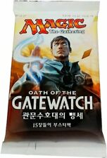 Oath of the Gatewatch Booster Pack (KOREAN) FACTORY SEALED NEW MAGIC ABUGames