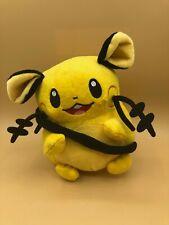 Dedenne Pokemon Takara Tomy Plush Soft Stuffed Toy Doll Nintendo Japanese Anime
