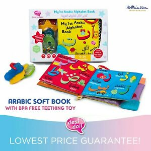Soft Arabic Letter Number Book (Desi Doll) Muslim Islamic Toys Quran Baby Gift