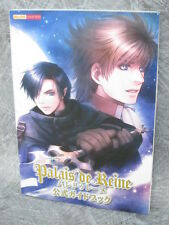 PALAIS DE REINE Official Guide Book PS2 EB*